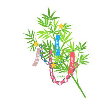 季節の行事 夏 七夕 夏休み 夏祭り / 七夕かざり 無料イラスト素材