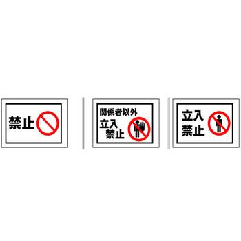 災害時に役立つテンプレート特集コーナー【無料開放】- 注意書き