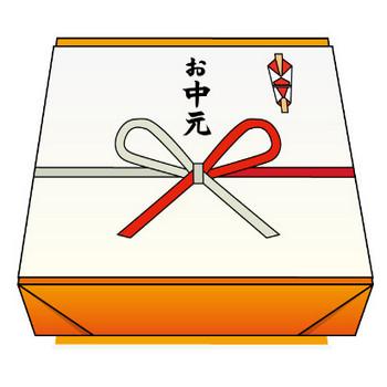 7月15日中元-お中元のイラスト|無料ビジネスイラスト素材のビジソザ