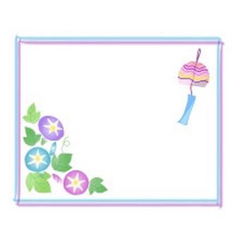 風鈴 | 無料イラスト かわいいフリー素材集 フレームぽけっと