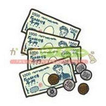 お金 | 無料イラスト素材「からだピクチャー」(商用フリーのイラスト集)