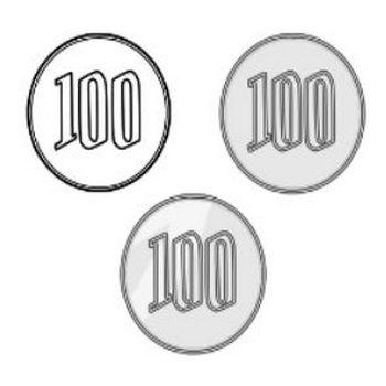 » お金のフリーイラスト素材/100円玉硬貨カラーと白黒(モノクロ) | 可愛い無料イラスト素材集