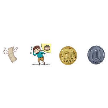 お金のイラスト | かわいいフリー素材が無料のイラストレイン