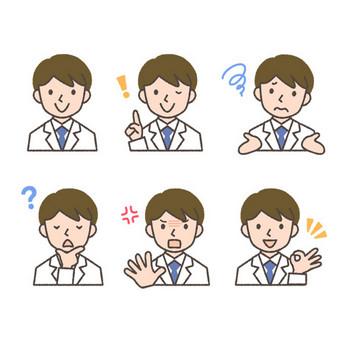 薬剤師(男性)の表情イラスト6種 | 可愛い無料イラスト・人物素材 - フリーラ -