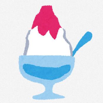 夏のイラスト「かき氷・いちご」 | かわいいフリー素材集 いらすとや