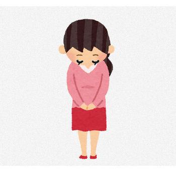 お辞儀をする女性のイラスト | かわいいフリー素材集 いらすとや