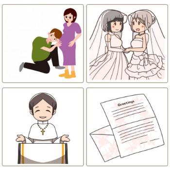 結婚の無料イラスト 129種類- 無料イラストのIMT 商用、加工OK!