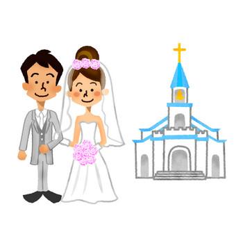 結婚式 | フリーイラスト素材 イラストラング