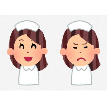 女性の看護師のイラスト「笑った顔・怒った顔・泣いた顔・笑顔」 | かわいいフリー素材集 いらすとや