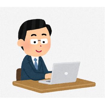 パソコンを使う男性会社員のイラスト | かわいいフリー素材集 いらすとや