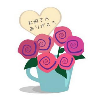 バラの花束 - フリーイラスト素材 「趣味で作ったイラストを配るサイト」