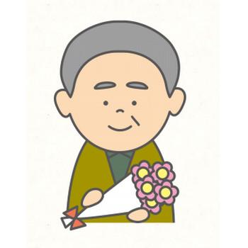 花束を持ったおじいちゃん | フリーイラスト素材のぴくらいく|商用利用可能です