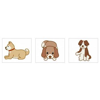 犬 | 無料のイラストやかわいいテンプレート | 素材ライブラリー