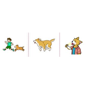 「犬」イラスト無料