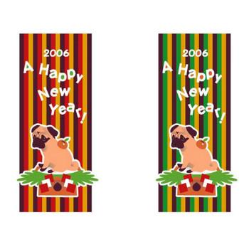 干支のフリー素材/犬のイラスト - イラスト工房
