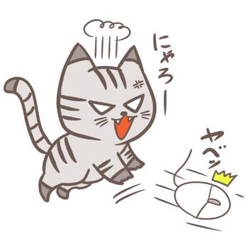 マウスを追いかける猫のフリーイラスト | nyan×3