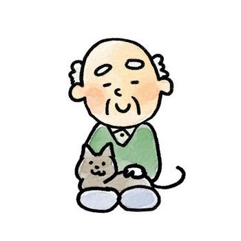 おじいさんのイラスト「おじいさんと猫」: ゆるかわいい無料イラスト素材集
