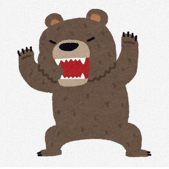 怖い熊のイラスト | かわいいフリー素材集 いらすとや