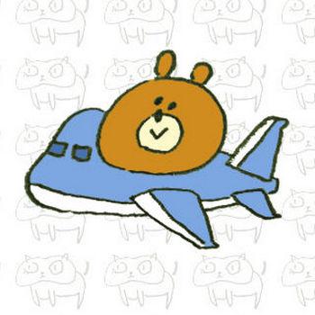 飛行機で旅行に行く熊のイラスト | ゆるくてかわいい無料イラスト素材屋「ぴよたそ」