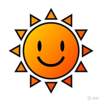 かわいい太陽の無料イラスト素材|イラストイメージ