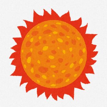 太陽のイラスト | かわいいフリー素材集 いらすとや
