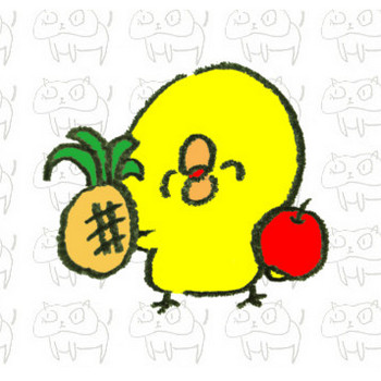 美味しそうなリンゴとパイナップルを見せびらかしてくるひよこのイラスト | ゆるくてかわいい無料イラスト素材屋「ぴよたそ」