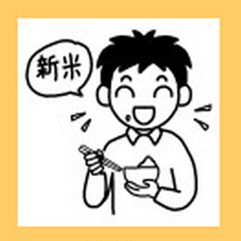 秋の食べ物1/秋の無料イラスト【白黒イラスト素材】
