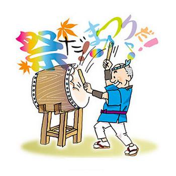 介護現場で使えるフリーイラスト集・秋祭り【MY介護の広場】