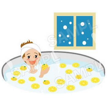 無料イラスト・フリー素材を紹介するブログ : 冬至・ゆず湯のイラスト