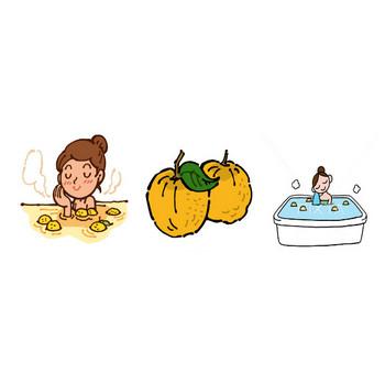 柚子湯 イラスト