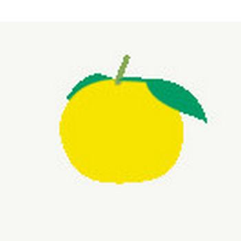 柚子/ユズ//Yuzu: 素材庭園(フリーイラスト素材集) ~花・動物・食べ物・人物・雑貨他