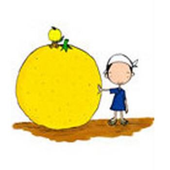 香り豊かな柚子が絶妙の味わい山蔵の山ちゃんイラストプレゼント