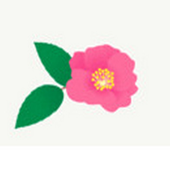 サザンカ: 素材庭園(フリーイラスト素材集) ~花・動物・食べ物・人物・雑貨他