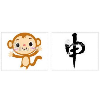 猿イラスト/無料イラストなら「イラストAC」