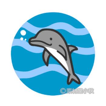 イルカのイラスト | 素材屋小秋