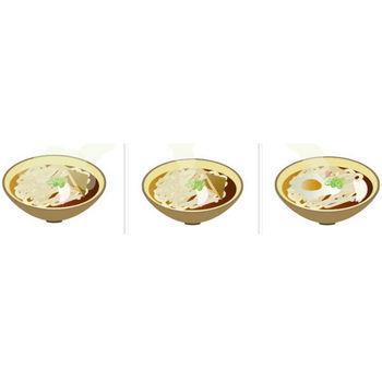 うどんイラスト - 鍋焼き・きつね熱々の麺の無料素材 - チコデザ