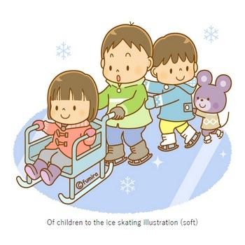 アイススケートをする子どもたちのイラスト(ソフト) | 子供と動物のイラスト屋さん わたなべふみ