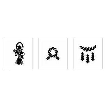 しめ縄|シルエット イラストの無料ダウンロードサイト「シルエットAC」