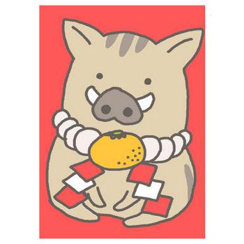 【亥年】可愛い猪イラスト年賀状「しめ縄といのしし」【赤背景】
