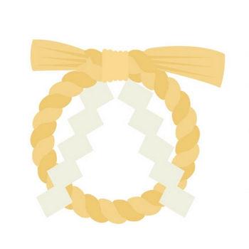 しめ縄・お正月飾りのイラスト02 | イラスト無料・かわいいテンプレート