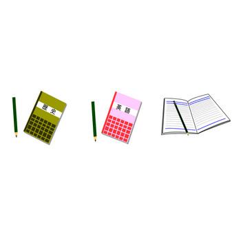鉛筆(えんぴつ)の無料イラスト
