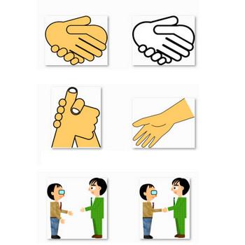 握手(イラスト画像フリー素材)