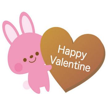 [フリーイラスト] ウサギとバレンタインチョコ - パブリックドメインQ:著作権フリー画像素材集