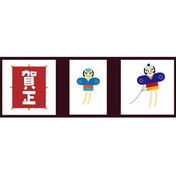 凧│年賀状素材・イラストの無料ダウンロードなら年賀状AC
