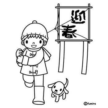 たこあげイラスト(ぬりえ) | 子供と動物のイラスト屋さん わたなべふみ