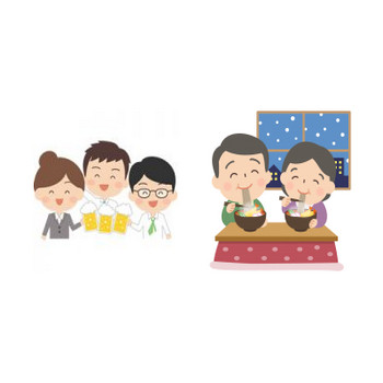 人物 イラスト | 無料フリーイラスト素材集【Frame illust】