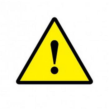 ビックリマークの注意貼り紙テンプレート | 【無料・商用可能】注意書き・張り紙テンプレート【ポスター対応】