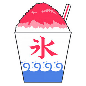 イチゴのかき氷のイラスト【無料・フリー】