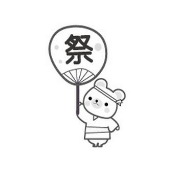 夏祭りのイラスト/夏の無料イラスト・フリー素材