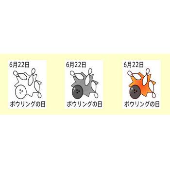 6月22日/今日は何の日?記念日/無料イラスト【みさきのイラスト素材】